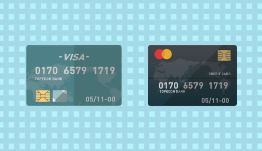 クレジットカードでのお支払いも可能です