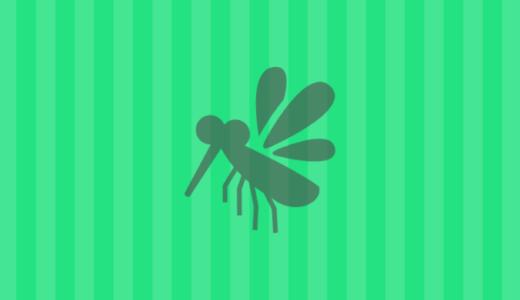 急に蚊が部屋に現れた時の対処法